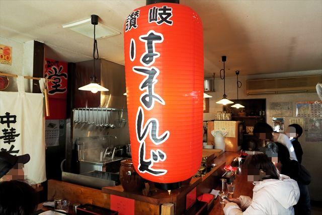 180324-浜堂ラーメン-004-S