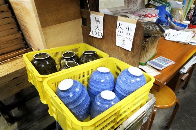 180324-宮川製麺所-006-S