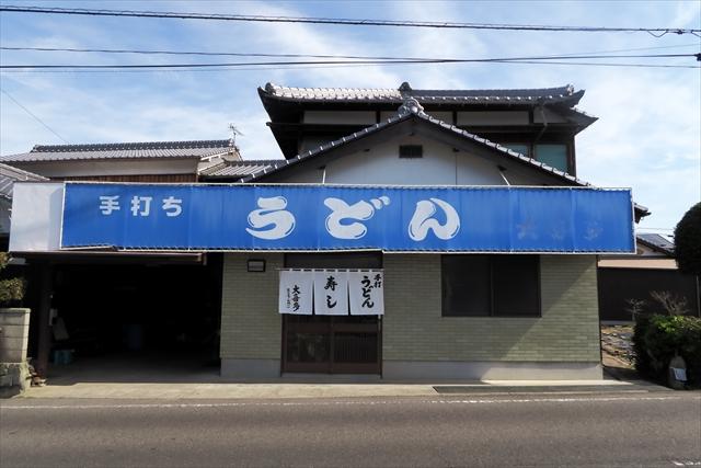 180324-大喜多うどん-014-S