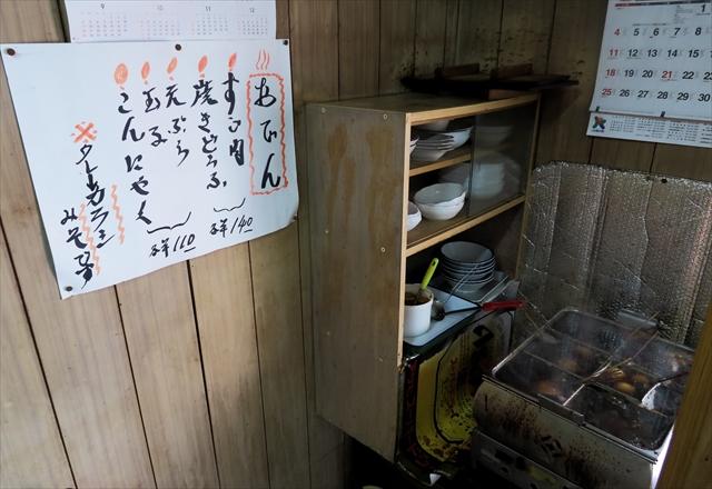 180324-入江飲食店-004-S
