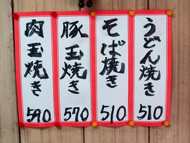 180324-入江飲食店-008-S