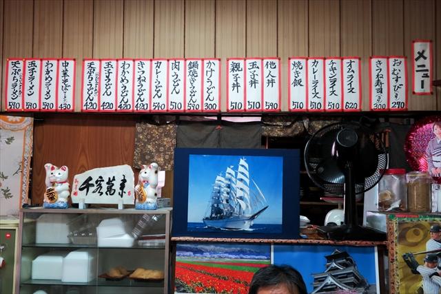 180324-入江飲食店-009-S