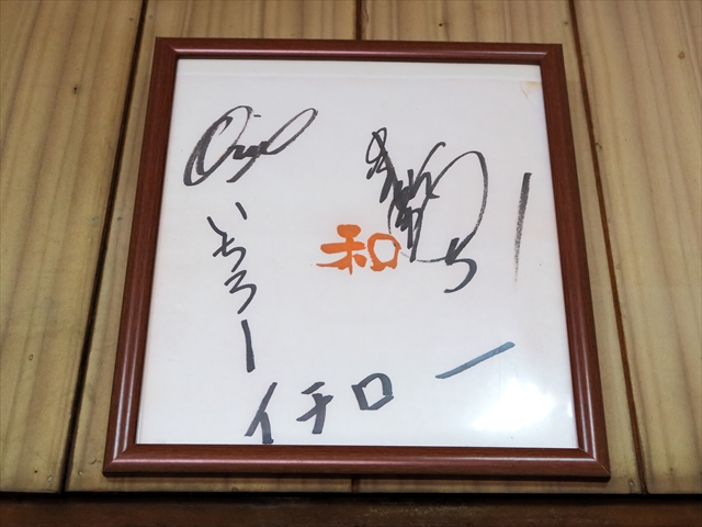 180324-入江飲食店-014-S