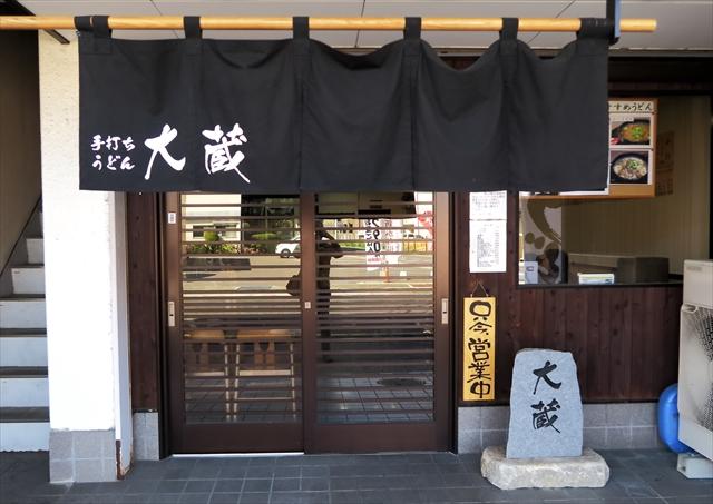 180324-大蔵-002-S
