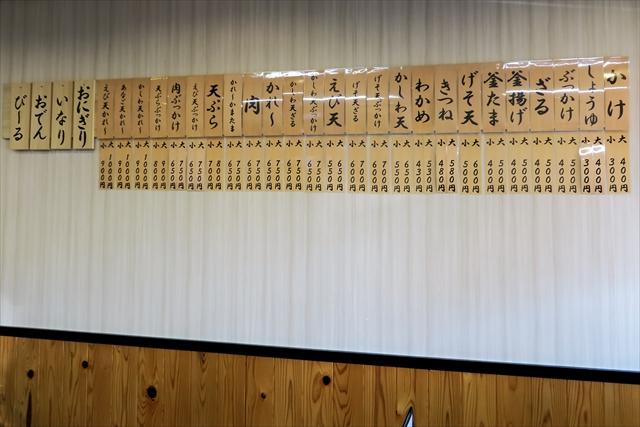 180324-大蔵-004-S