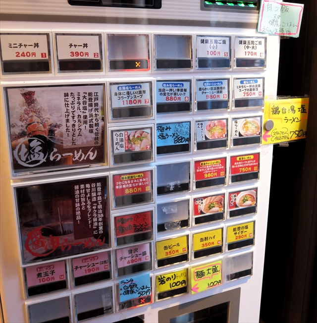 180403-拉麺夢道場-006-S