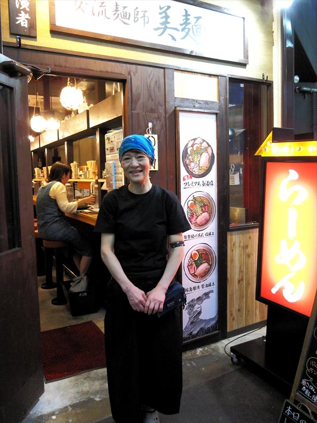 180403-拉麺夢道場-020-S