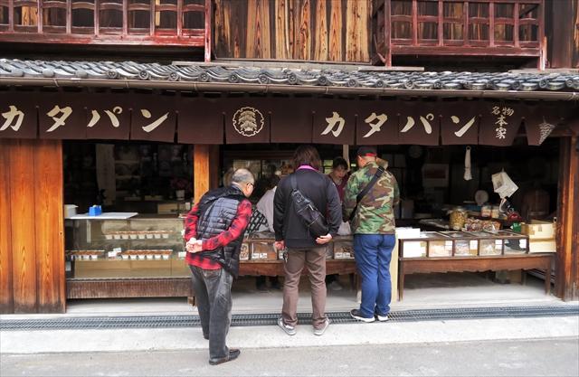 180405-熊岡菓子店-001-S