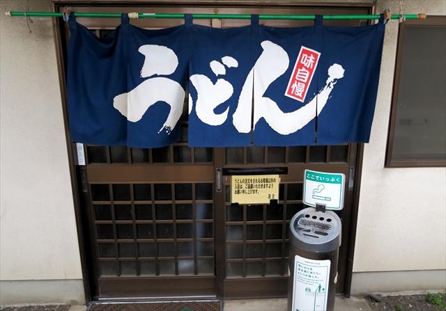 180405-松岡-002-S