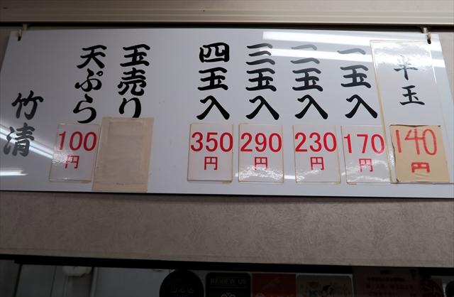 180405-ちくせい-004-S