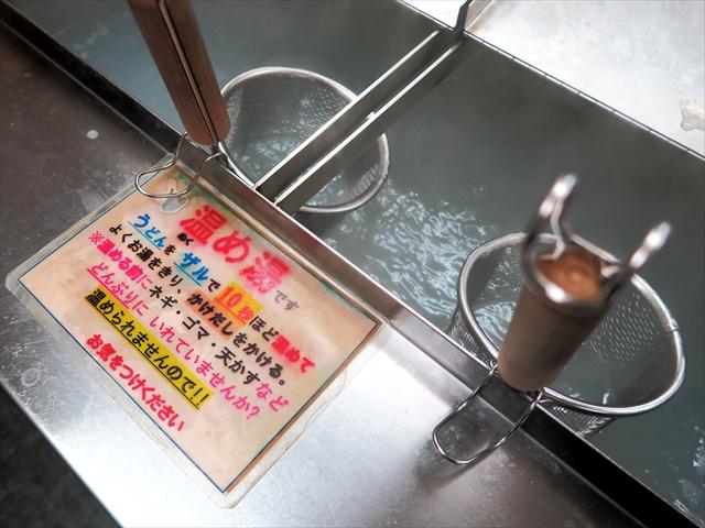 180405-ちくせい-010-S