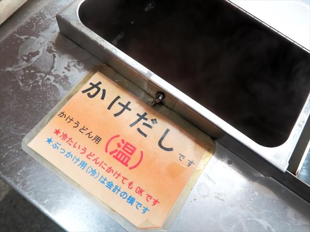 180405-ちくせい-012-S
