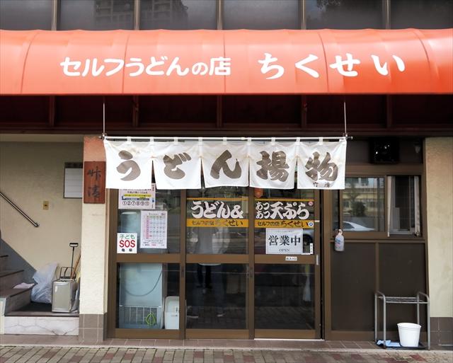 180405-ちくせい-017-S