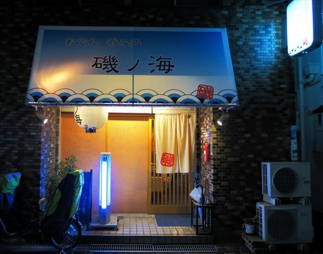180406-磯ノ海-002-S