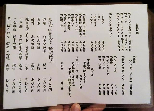 180406-磯ノ海-018-S