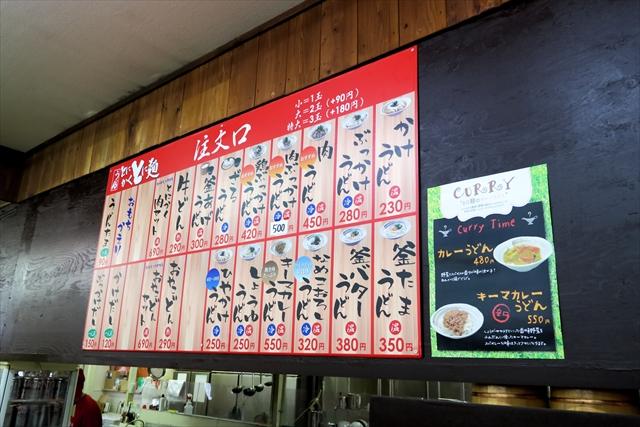 180427-とにかくとに麺-007-S