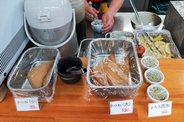 180427-とにかくとに麺-008-S