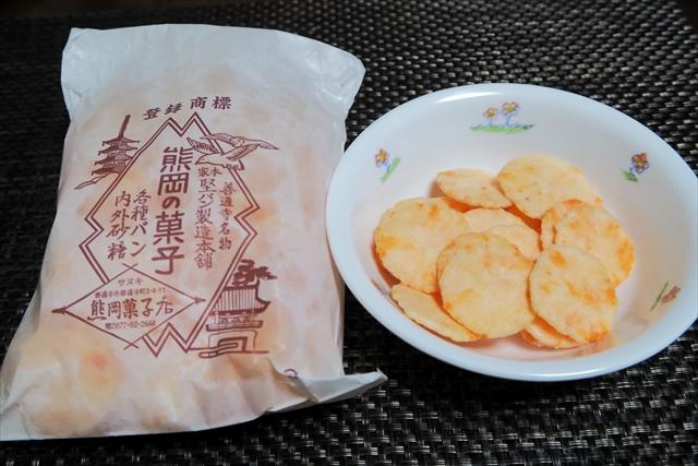 180427-堅パン熊岡菓子店-001-S