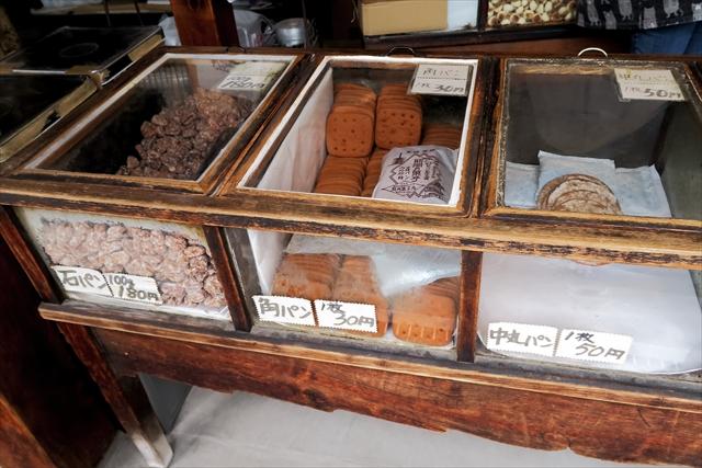 180427-堅パン熊岡菓子店-003-S