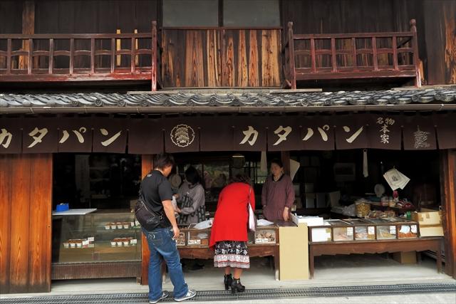 180427-堅パン熊岡菓子店-008-S