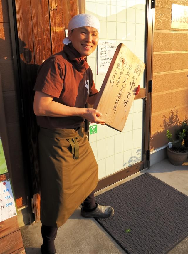 180505-朝ラーメン浜堂らーめん-009-S
