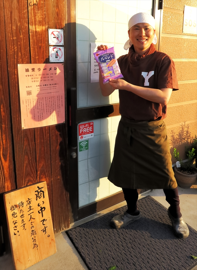 180505-朝ラーメン浜堂らーめん-010-S