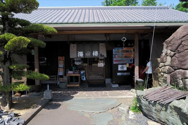 180505-海侍-014-S