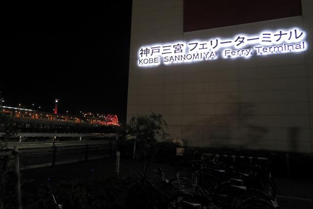 180512-うっし~に引かれて善通寺002-S