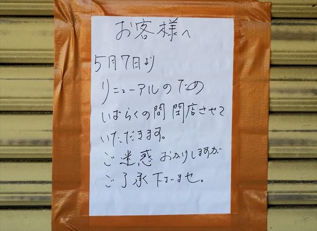 180512-うっし~に引かれて善通寺013-S