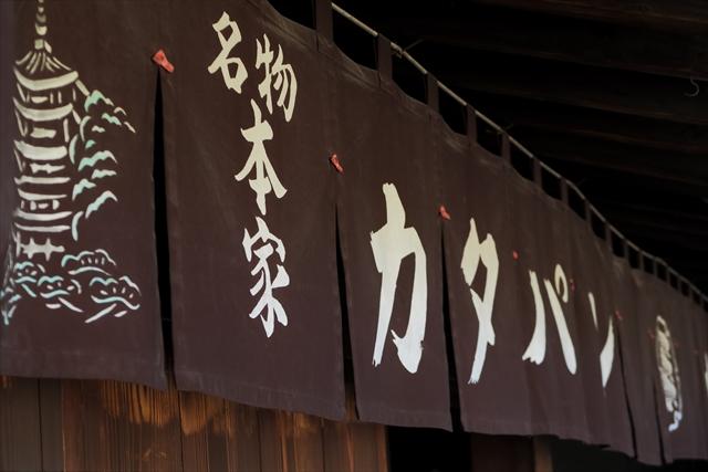 180512-讃岐弾丸ツアーその弐-005-S