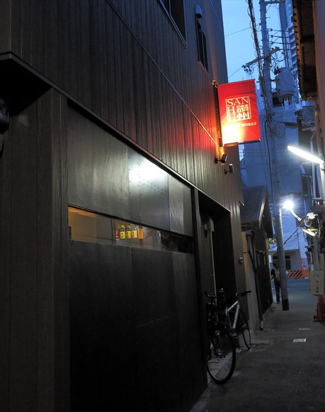 180501-sansyuーその参-005-S