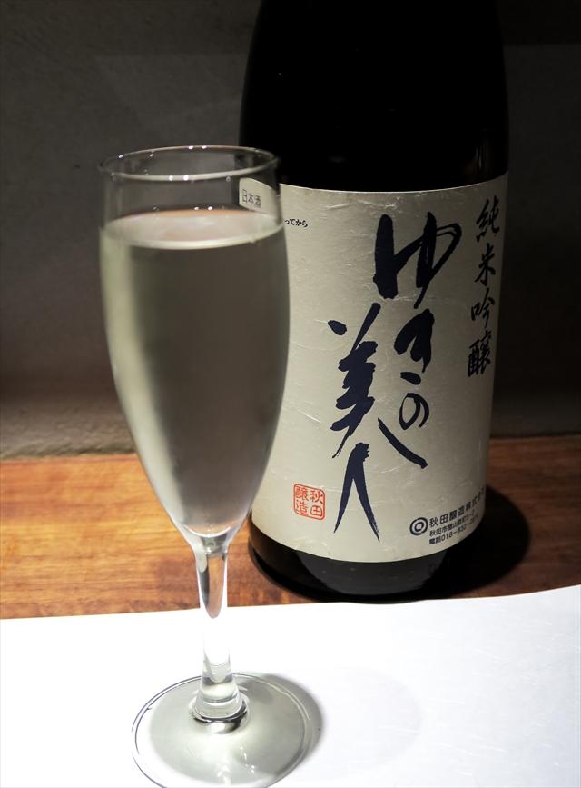 180501-sansyuーその参-017-S