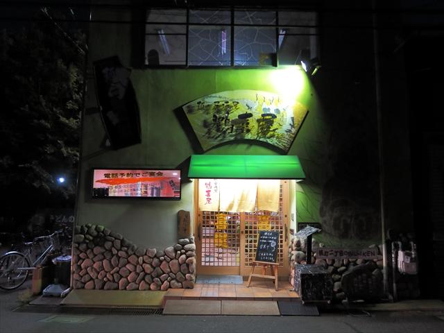180509-鶴喜屋-002-S