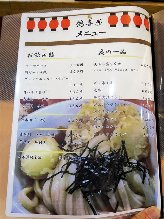 180509-鶴喜屋-004-S