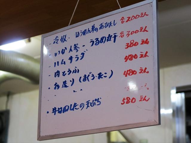 180509-鶴喜屋-006-S