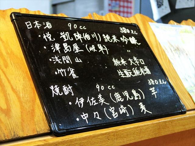 180509-鶴喜屋-007-S