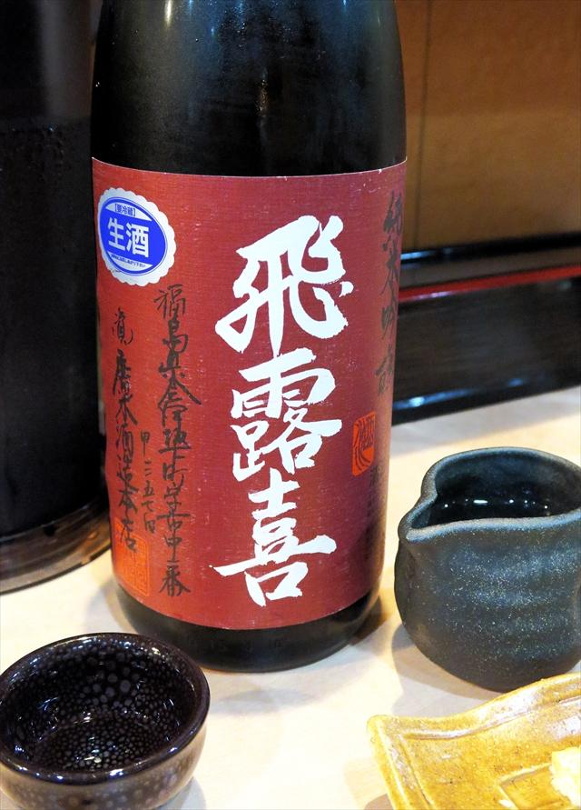 180509-鶴喜屋-015-S