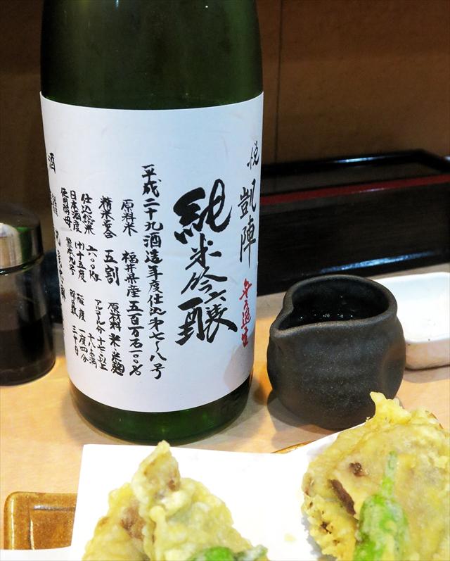 180509-鶴喜屋-018-S