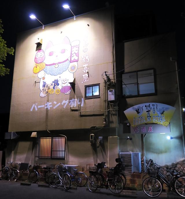 180509-鶴喜屋-026-S