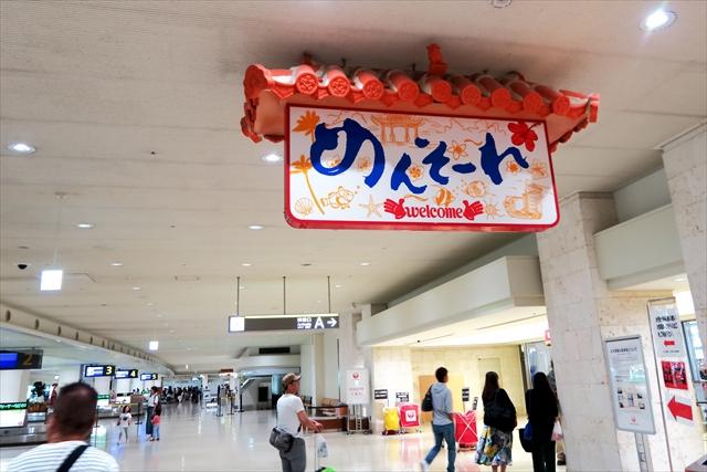 180526-うりずん沖縄ステキ旅1005-S