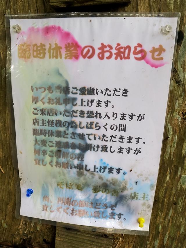 180526-うりずん沖縄ステキ旅1013-S