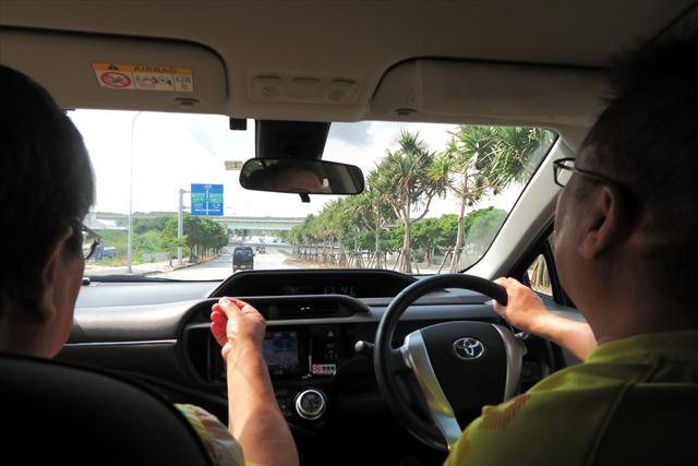 180527-うりずん沖縄ステキ旅2004-S