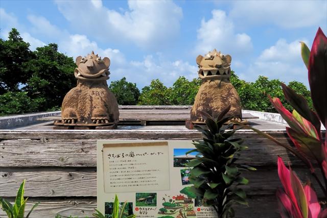 180527-うりずん沖縄ステキ旅2007-S