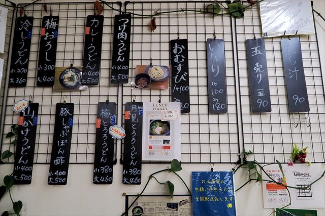 180512-麺賊-005-S