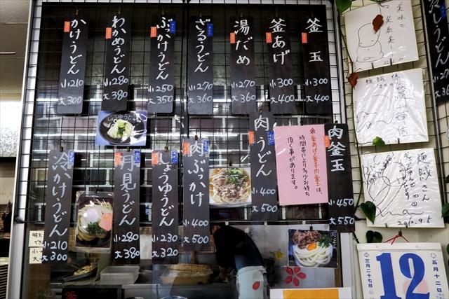 180512-麺賊-006-S