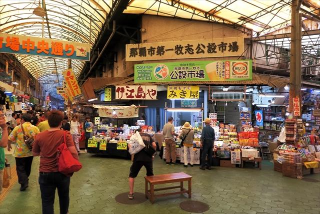 180527-うりずん沖縄その参-006-S