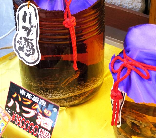 180527-うりずん沖縄その参-010-S