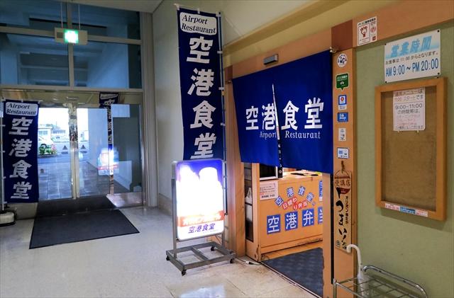 180527-うりずん沖縄その参-011-S