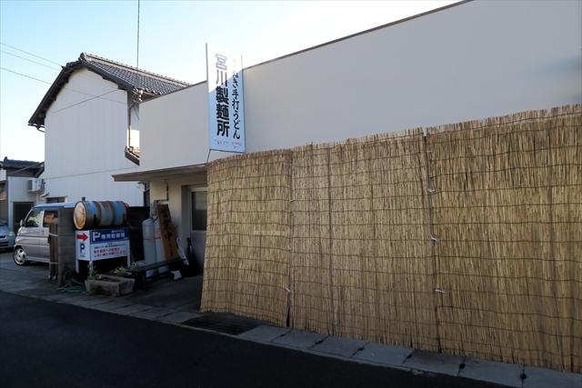 180512-宮川製麺所-002-S
