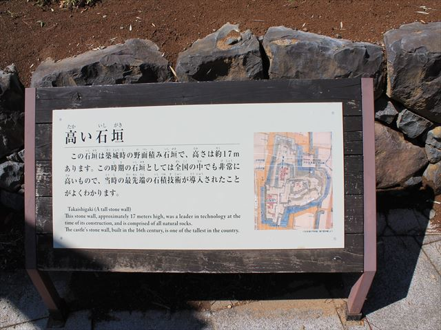甲府A009